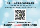 节省2020年深圳户口怎么上的时间和金钱的方法!