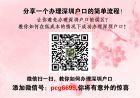 5条2020年办理深圳市户口的建议!