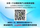 你仍然在担心2020年深圳入户详细流程不知道如何办理?