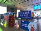 一个简单的方法可以让你的2021年广州落户变得更轻松!