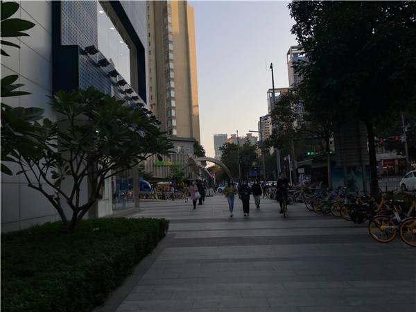 2021年广州南沙户口落户条件