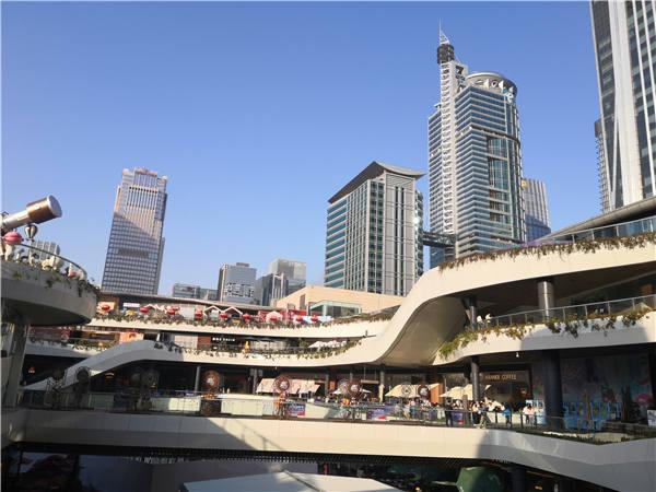 广州市集体户口政策