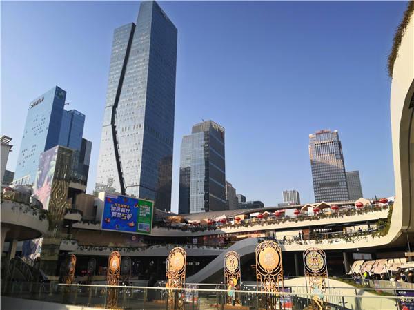 2021年广州人才市场户口