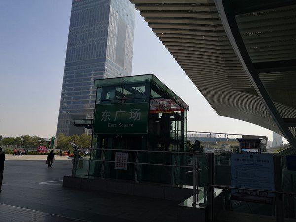 广州入户政策